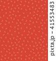 ベクター 和柄 パターンのイラスト 41553483