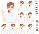 看護師 女性 表情のイラスト 41553987