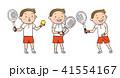 テニス ベクター ラケットのイラスト 41554167