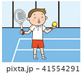 テニス 男子2 41554291