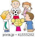 スポーツ サッカー サッカーボールのイラスト 41555202