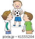 スポーツ サッカー 球技のイラスト 41555204