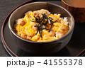 親子丼 丼 丼物の写真 41555378