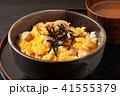 親子丼 丼 丼物の写真 41555379