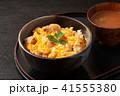 親子丼 丼 丼物の写真 41555380
