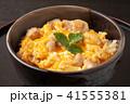 親子丼 丼 丼物の写真 41555381