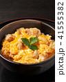 親子丼 丼 丼物の写真 41555382