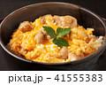親子丼 丼 丼物の写真 41555383