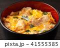 親子丼 丼 丼物の写真 41555385