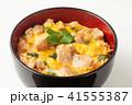 親子丼 丼 丼物の写真 41555387