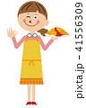 ポップな家族 エプロン姿のママ 編むライス完成OK 41556309