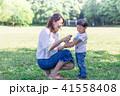 子供と公園  41558408