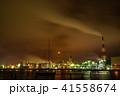 四日市港 工場 コンビナートの写真 41558674