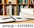 本棚 本 勉強 学習 教育 41558820