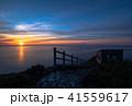 《北海道 天売島》 天売島 千鳥ヶ浦園地からの夕焼け 41559617