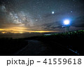 《北海道 天売島》 天売島からの天の川 41559618