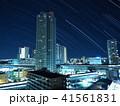 武蔵浦和のタワーマンションと夜空 41561831