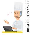 コックコートを着用した年配の料理人がヘッドセットで通話している 41562077