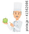 男性 コックコート 料理人のイラスト 41562086