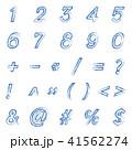 記号 フォント 数字のイラスト 41562274