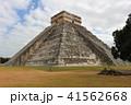 チチェンイツァのピラミッド 世界遺産 メキシコ 41562668