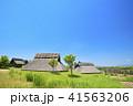 佐賀県 吉野ヶ里歴史公園 41563206