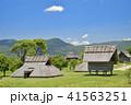 佐賀県 吉野ヶ里歴史公園 41563251