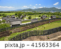 佐賀県 吉野ヶ里歴史公園 41563364