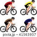 ロードレース 自転車 ロードバイクのイラスト 41563937