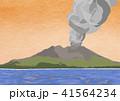 桜島イラスト 41564234