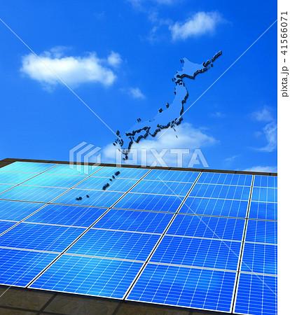 日本列島の太陽光パネルのイラスト素材 41566071 Pixta