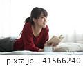 読書 女性 41566240