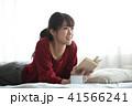 読書 女性 41566241