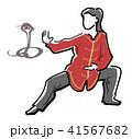 中国拳法 41567682