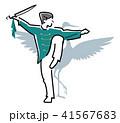 中国拳法 41567683