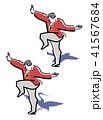 中国拳法 41567684