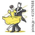 社交ダンスのアイコン 41567688