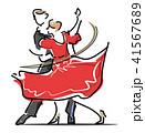 社交ダンスのアイコン 41567689