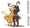 社交ダンスのアイコン 41567691