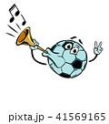 ホルン ホイッスル 笛のイラスト 41569165