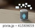 スマートスピーカー(シリーズ) 41569659