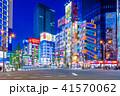 東京 秋葉原 夜の電気街 41570062