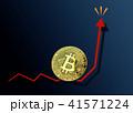 ビットコイン 仮想通貨 上昇のイラスト 41571224