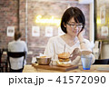 カフェ ハンバーガー ランチの写真 41572090