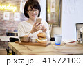 ハンバーガー コーヒー 食べるの写真 41572100