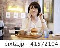 カフェ ハンバーガー ランチの写真 41572104