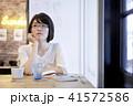 カフェ 読書 女性の写真 41572586