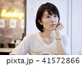 カフェ 読書 女性の写真 41572866