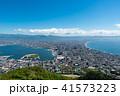 函館山 眺望 函館市の写真 41573223