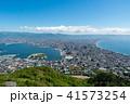 函館山 眺望 函館市の写真 41573254